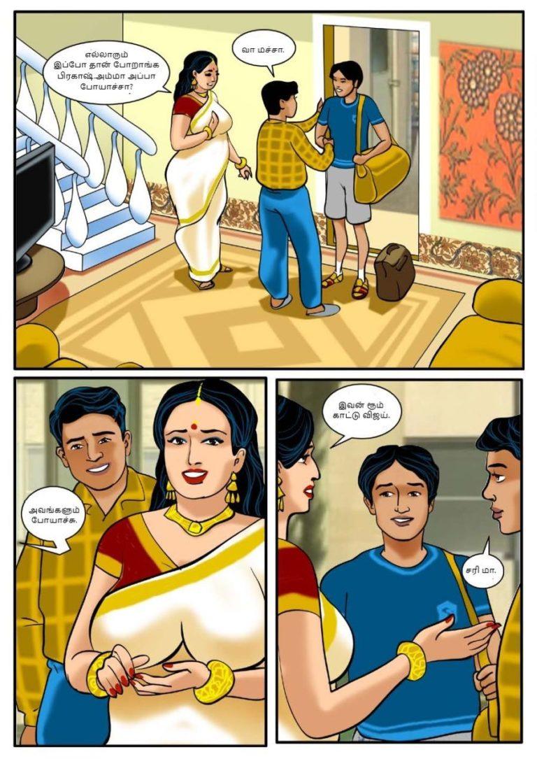 Velamma - Episode 1 - Tamil - Page 004