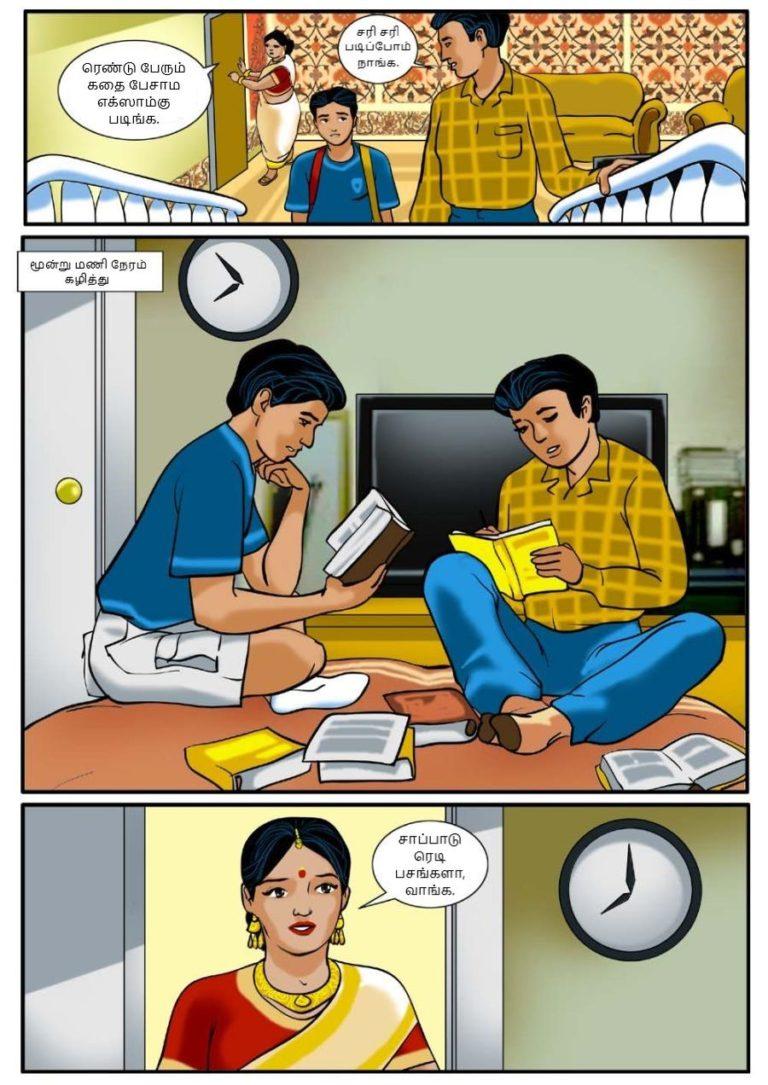 Velamma - Episode 1 - Tamil - Page 005