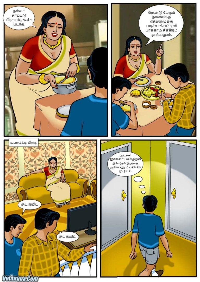 Velamma - Episode 1 - Tamil - Page 006