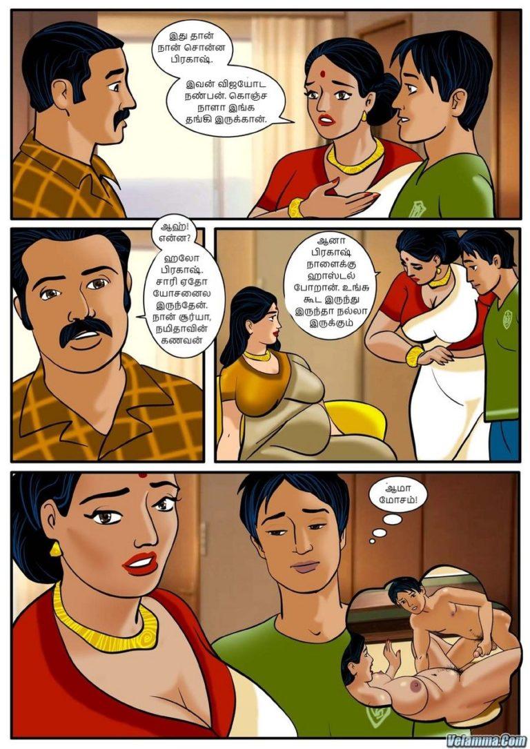 Velamma - Episode 3 - Tamil - Page 003
