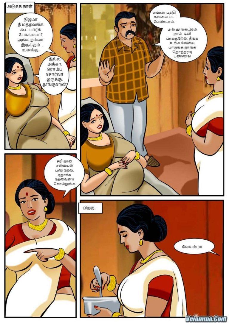 Velamma - Episode 3 - Tamil - Page 004