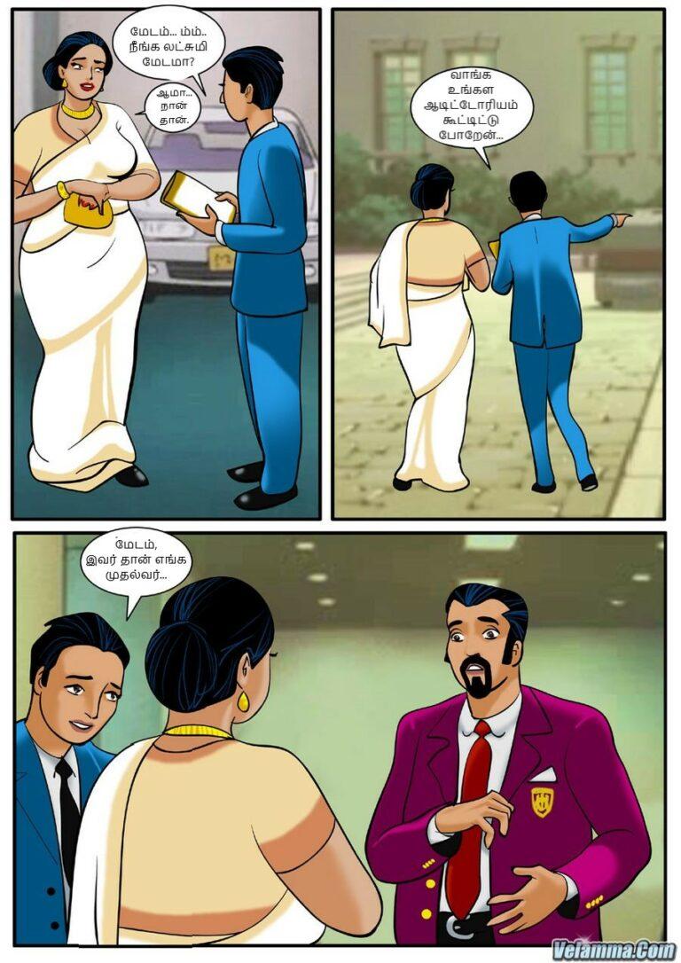 Velamma - Episode 5 - Tamil - Page 003