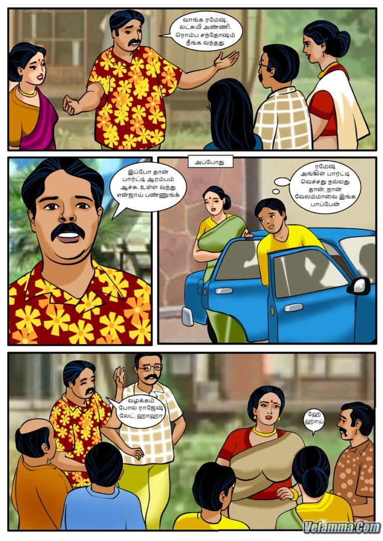 Velamma-Episode-8-Tamil-Page-002