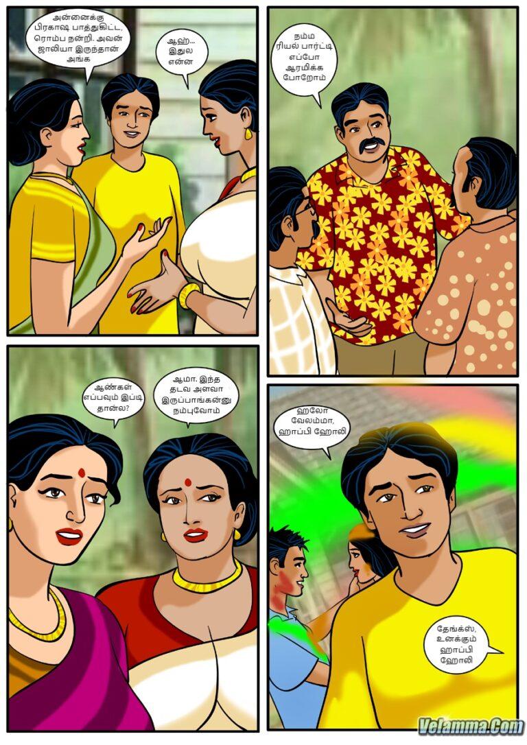 Velamma-Episode-8-Tamil-Page-003