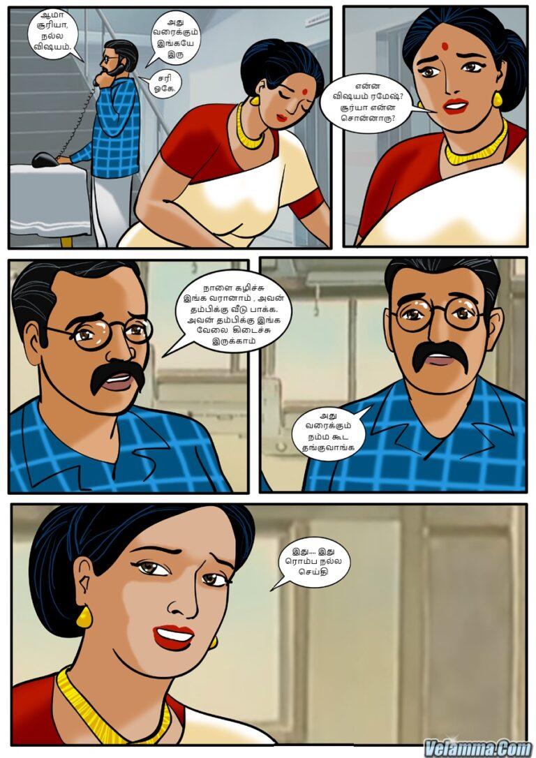 Velamma-Episode-9-Tamil-Page-001