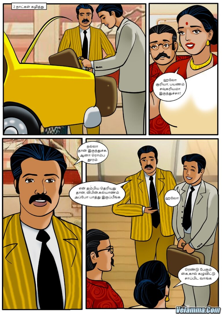 Velamma-Episode-9-Tamil-Page-002