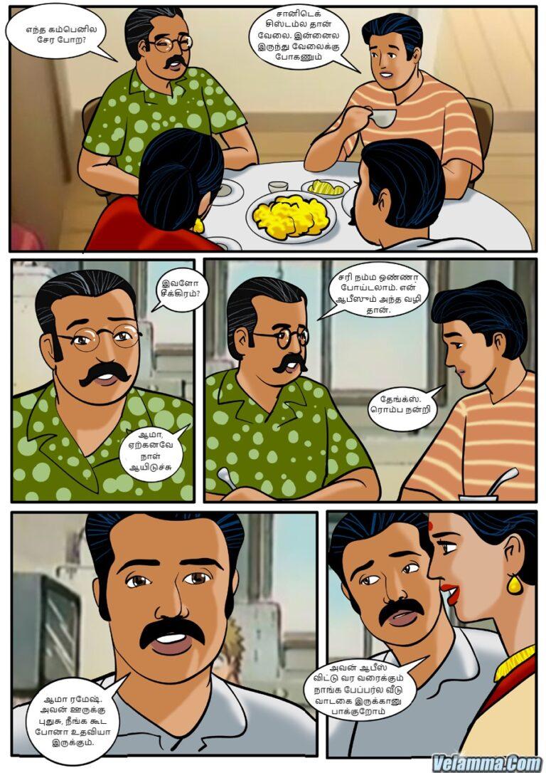 Velamma-Episode-9-Tamil-Page-003