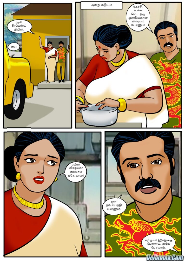 Velamma-Episode-9-Tamil-Page-004