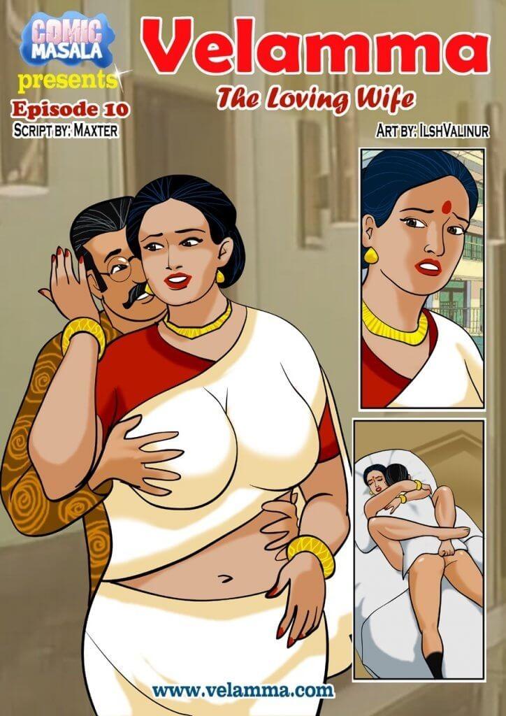 வேலம்மா எபிசொட் 10 - அன்பான மனைவி