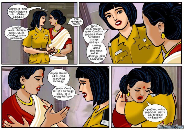 Velamma - Episode 17 - Tamil - Page 002