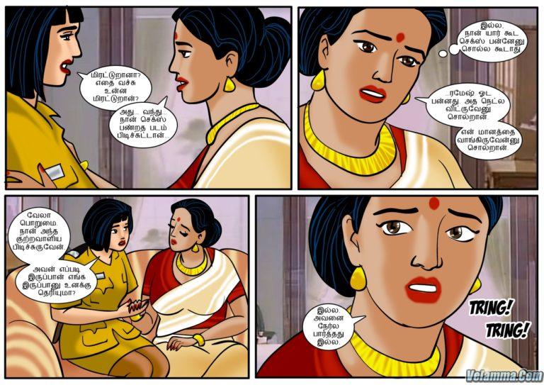 Velamma - Episode 17 - Tamil - Page 003