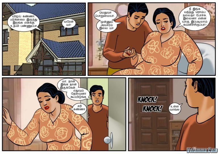 Velamma - Episode 18 - Tamil - Page 001
