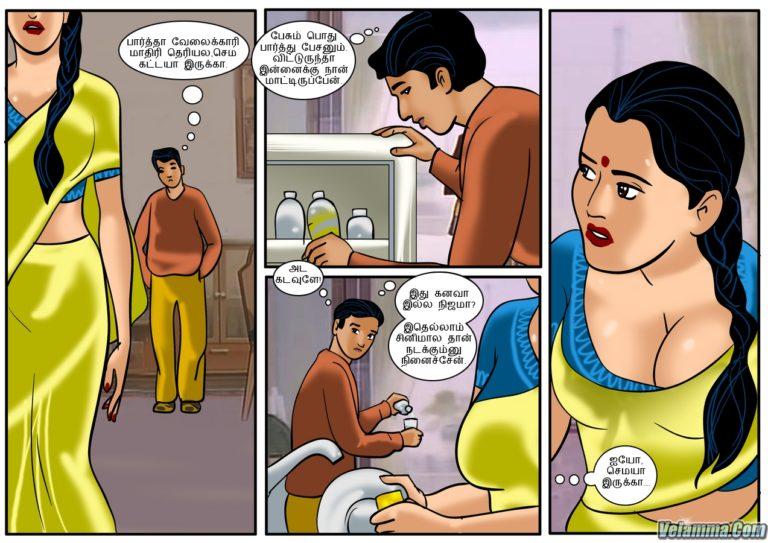 Velamma - Episode 18 - Tamil - Page 003