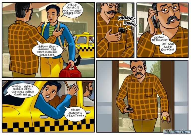 Velamma - Episode 19 - Tamil - Page 002