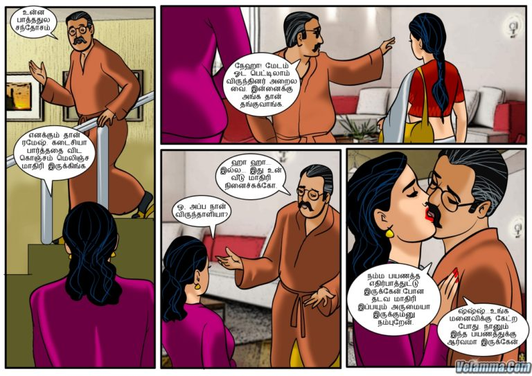 Velamma - Episode 19 - Tamil - Page 004