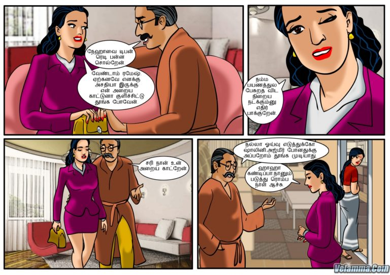 Velamma - Episode 19 - Tamil - Page 005