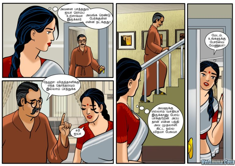 Velamma - Episode 19 - Tamil - Page 006