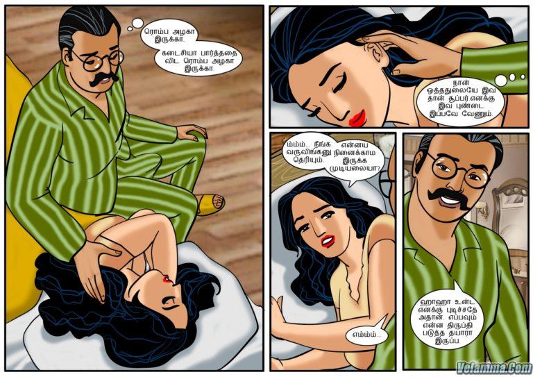 Velamma - Episode 19 - Tamil - Page 009