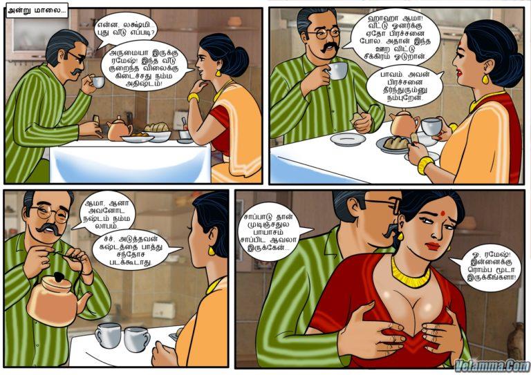 Velamma - Episode 20 - Tamil - Page 002