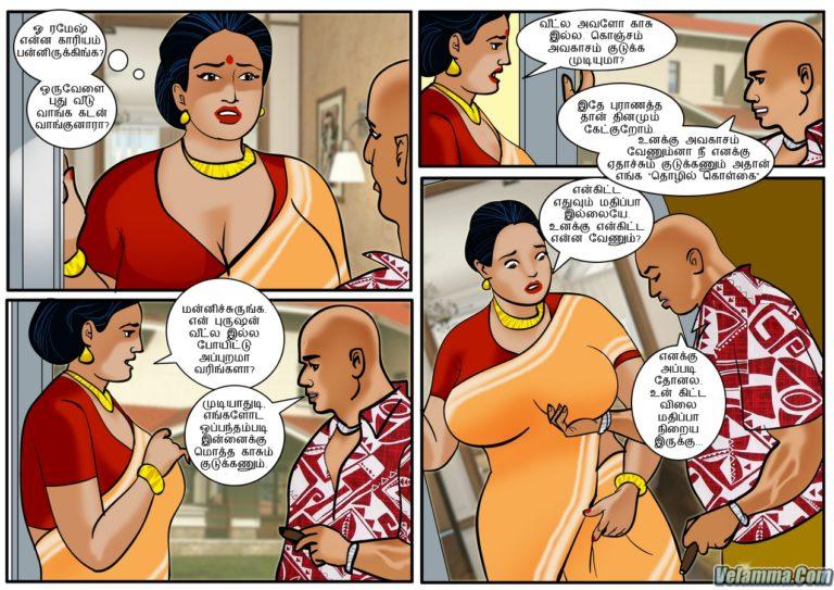 Velamma - Episode 20 - Tamil - Page 007