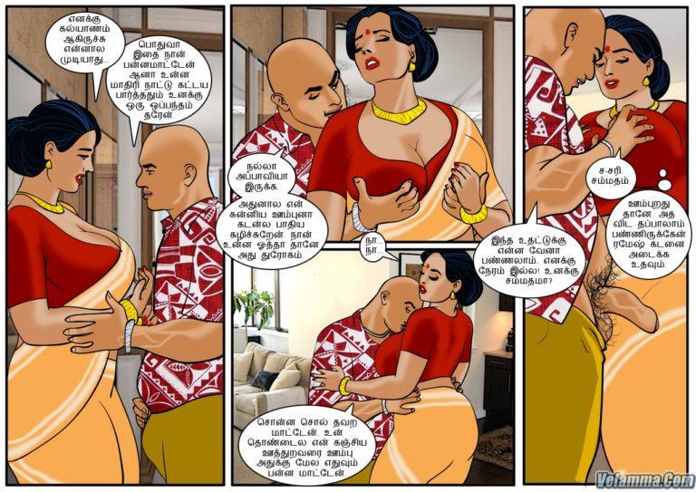 Velamma - Episode 20 - Tamil - Page 008