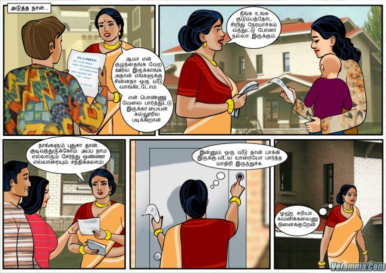 Velamma - Episode 21 - Tamil - Page 008