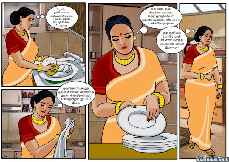 Velamma-Episode-22-Tamil-Page-001