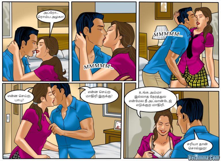 Velamma-Episode-54-Tamil-Page-4
