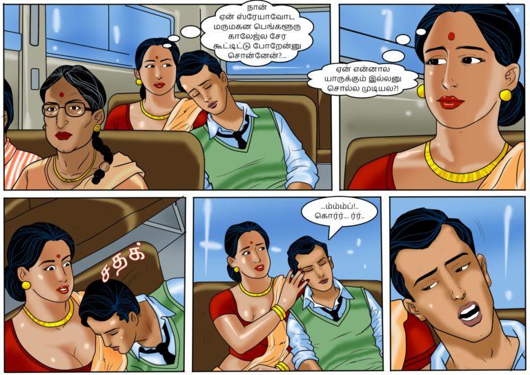 Velamma - Episode 55 - Tamil - Page 001