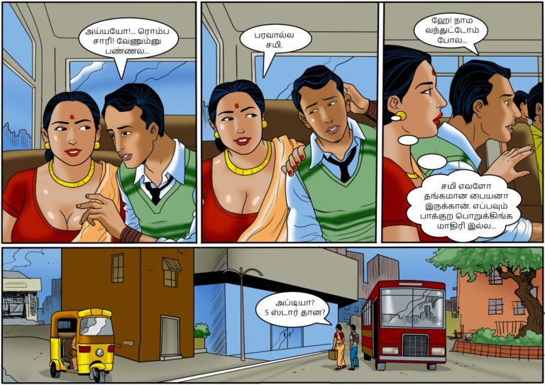 Velamma - Episode 55 - Tamil - Page 003