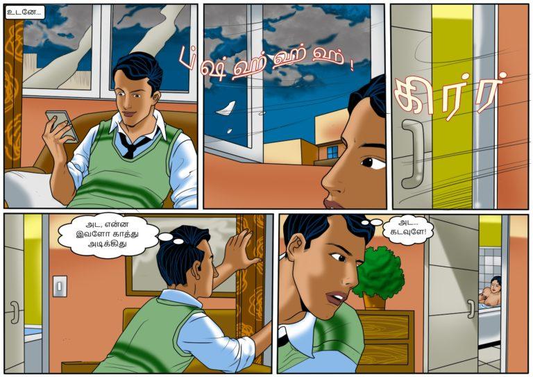 Velamma - Episode 55 - Tamil - Page 007