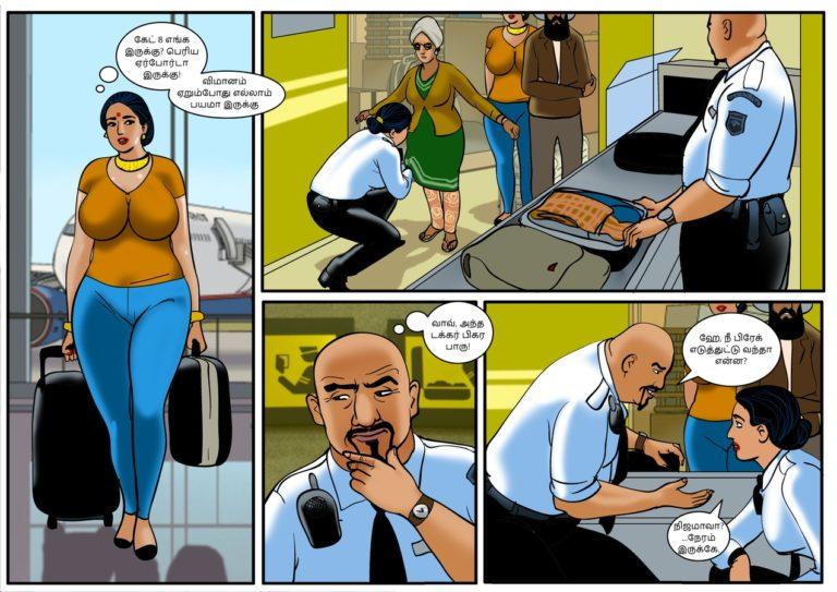 Velamma - Episode 56 - Tamil - Page 001