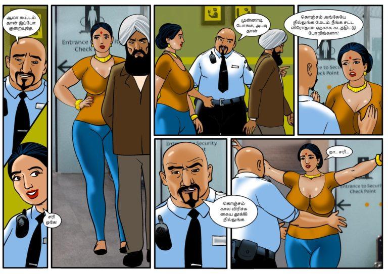 Velamma - Episode 56 - Tamil - Page 002