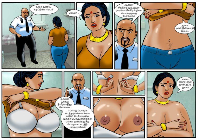 Velamma - Episode 56 - Tamil - Page 004