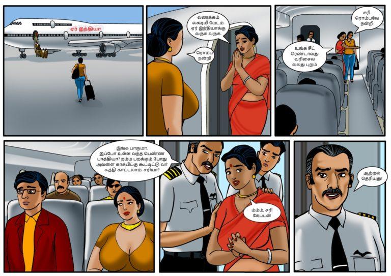 Velamma - Episode 56 - Tamil - Page 008