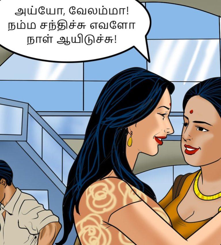 Velamma - Episode 57 - Tamil - Page 001