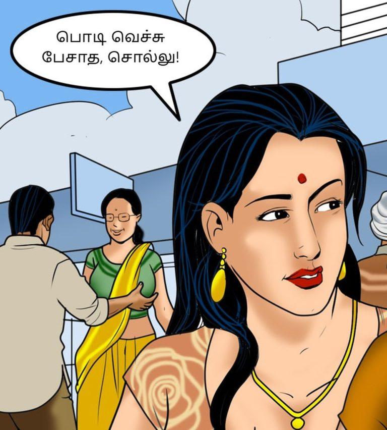Velamma - Episode 57 - Tamil - Page 005