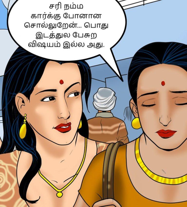 Velamma - Episode 57 - Tamil - Page 006