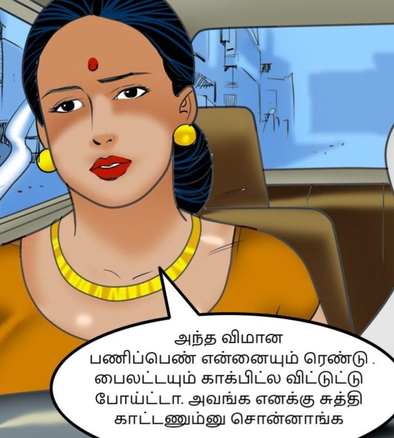 Velamma - Episode 57 - Tamil - Page 008