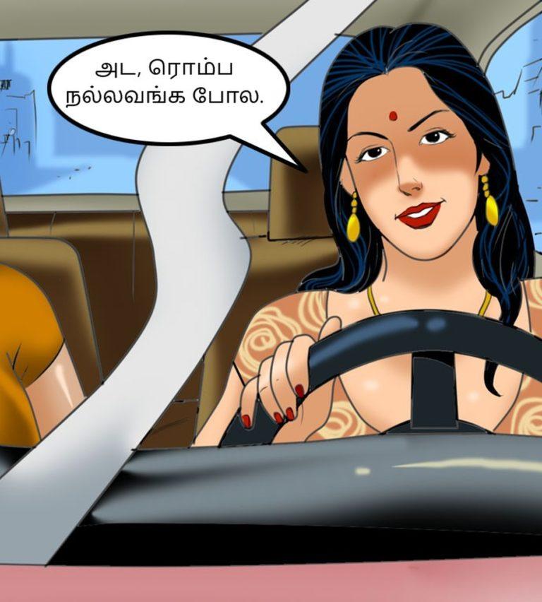 Velamma - Episode 57 - Tamil - Page 009