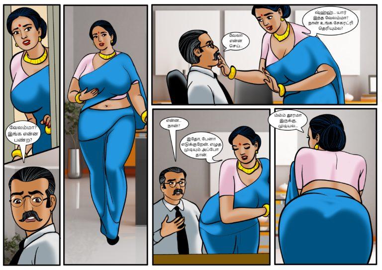 Velamma - Episode 58 - Tamil - Page 002