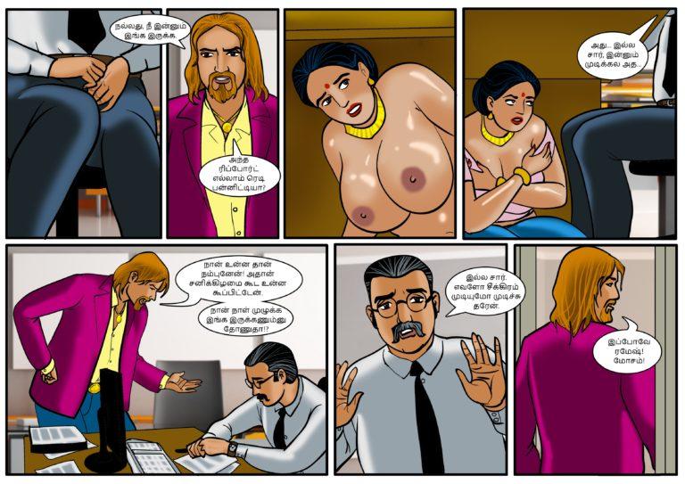 Velamma - Episode 58 - Tamil - Page 007