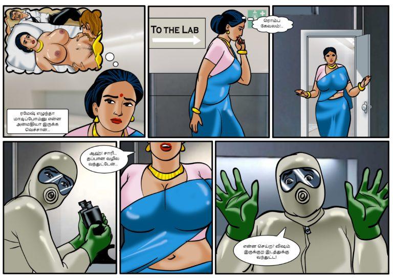 Velamma - Episode 58 - Tamil - Page 009