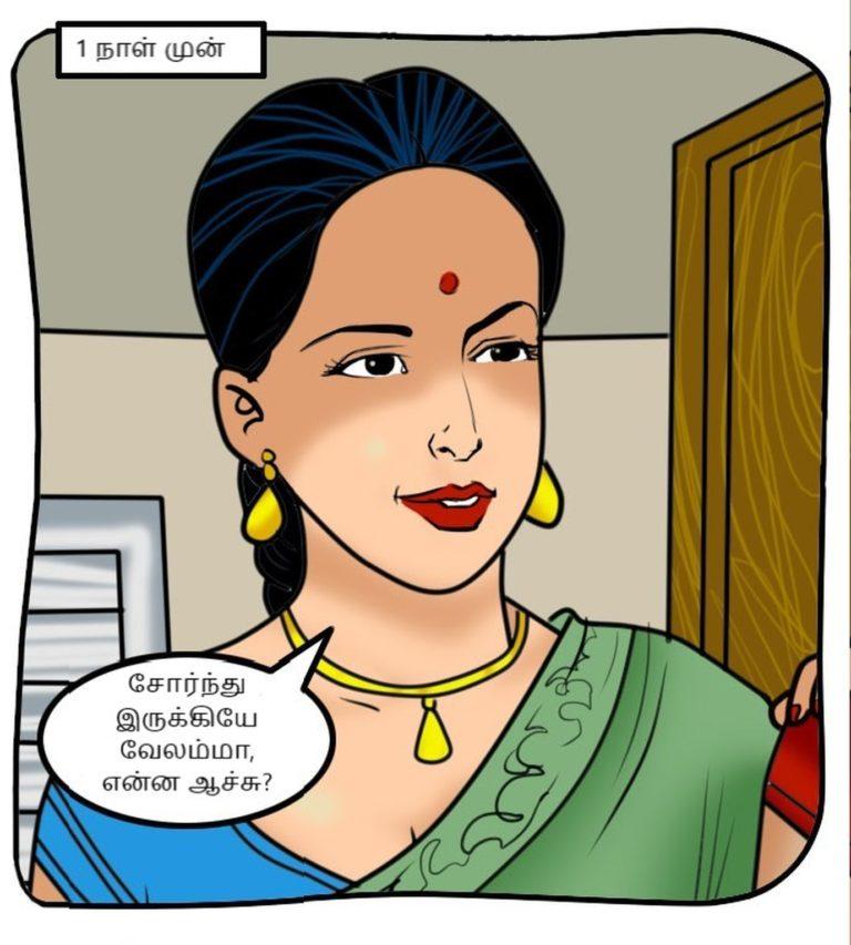 Velamma - Episode 59 - Tamil - Page 002