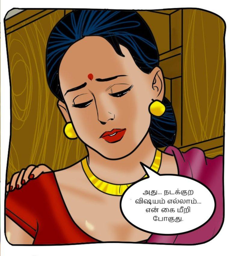 Velamma - Episode 59 - Tamil - Page 003