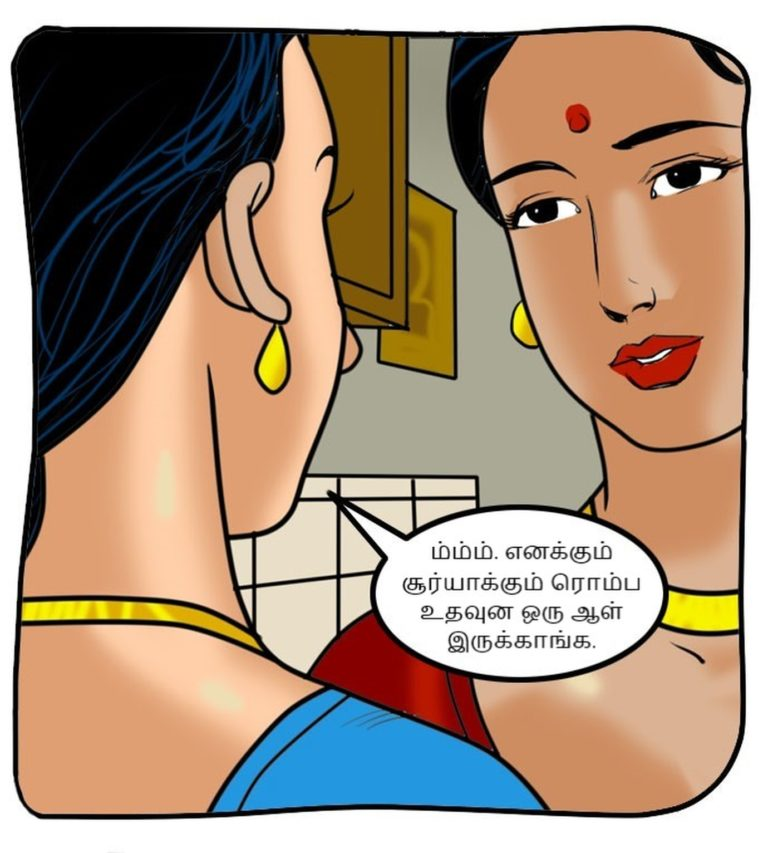 Velamma - Episode 59 - Tamil - Page 004