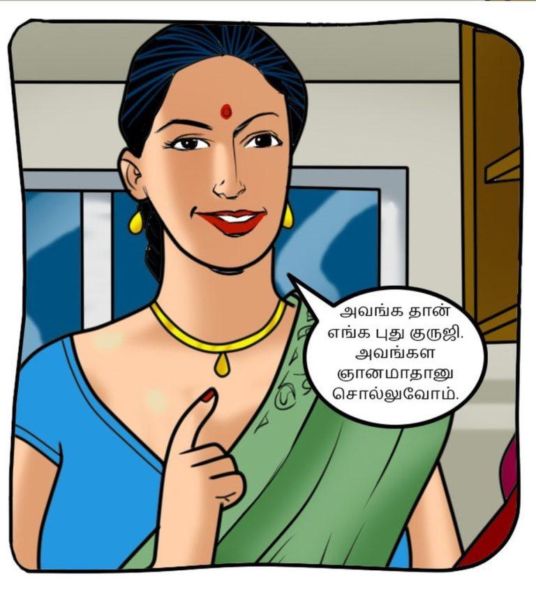 Velamma - Episode 59 - Tamil - Page 005