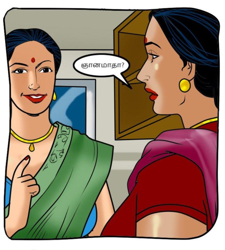 Velamma - Episode 59 - Tamil - Page 006