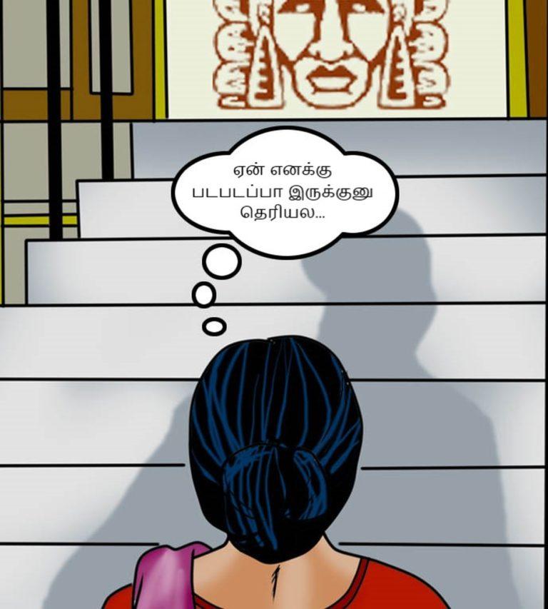 Velamma - Episode 59 - Tamil - Page 009