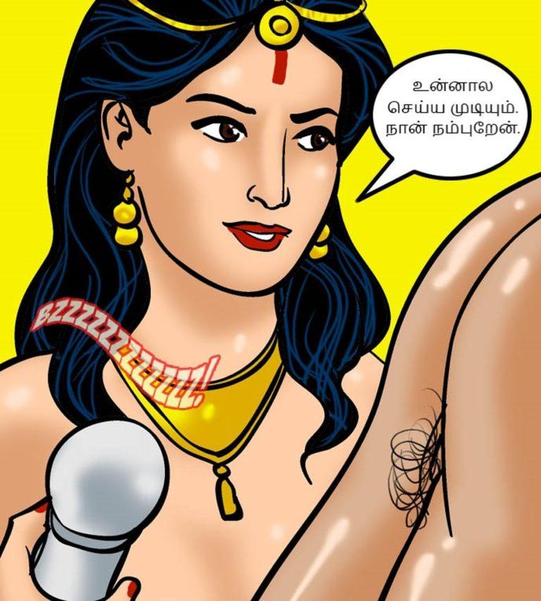 Velamma - Episode 60 - Tamil - Page 003